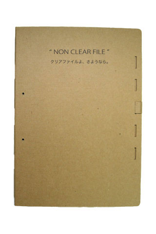 non clear file